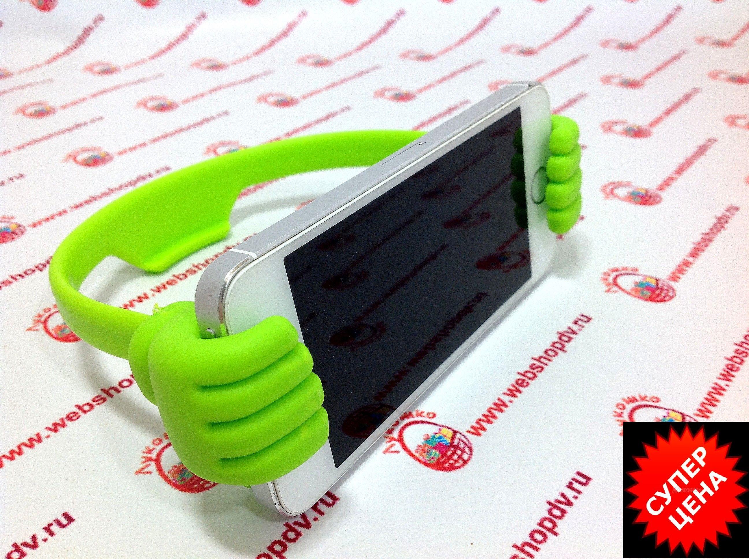 Держатель-подставка для телефонов «Руки»